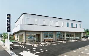 宮崎銀行南支店