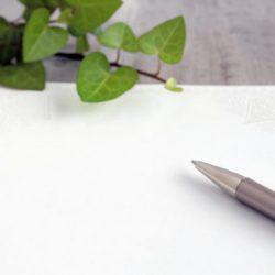 「引越しの挨拶の仕方と文例」引越しの挨拶の方法 ~戸建て住宅の場合~